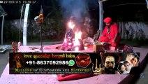 Love Inter Caste Marriage Vashikaran Black Magic Husband-Wife Specialist Aghori Babaji In Durg Imphal Ratlam Hapur