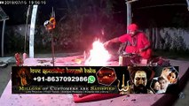 Love Inter Caste Marriage Vashikaran Black Magic Husband-Wife Specialist Aghori Babaji In Vijayawada Solapur Mysore