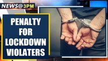 Jail and/or fine for those who violate lockdown orders amid COVID-19   Oneindia News