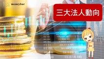 moneybar_internation_curation_mobile-copy1-20200323-18:23