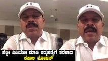 ಸಾವಿಗೆ ಕಾರಣ ಹೇಳಿದ ನಿರ್ಮಾಪಕ  ಕಪಾಲಿ ಮೋಹನ್   Kapila mohan Ended his life   oneindia kannada