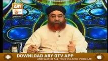 Allah Ka Idraak | Allah ka Deedar | Islamic Information | Mufti Muhammad Akmal | ARY Qtv