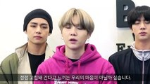 BTS (방탄소년단) 코로나19 국민 응원 메시지 COVID-19 Message [Stay Strong! Stay Connected!]