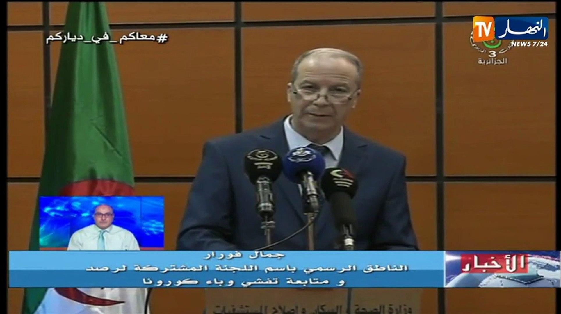 جمال فورار يرصد آخر إحصائيات فيروس كورونا في الجزائر