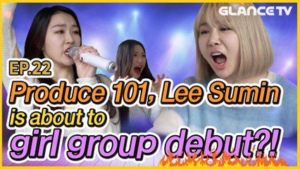Produce 101, Lee Sumin who went through many difficulties is about to make her girl group debut?!ㅣJeA Lalala EP.22 l