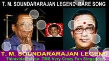 T. M. SOUNDARARAJAN LEGEND  RARE SONG  VOL 3