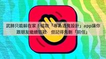 adgeek_teepr_curation_desktop_bottom-copy3-20200324-15:17