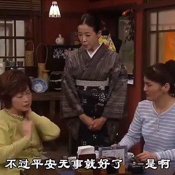 日劇-夏之秘密07