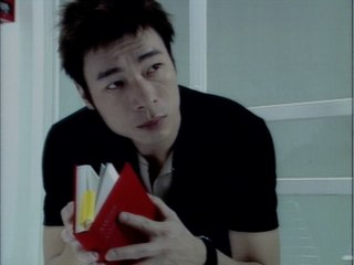 Andy Hui - Luo Ma