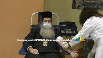 Εθελοντική αιμοδοσία στη Λαμία