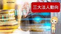 moneybar_internation_curation_mobile-copy1-20200324-18:23