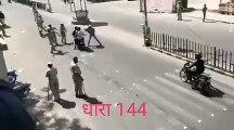 लोग कर रहे धारा 144 का उलंघन, पुलिस लाठियों से कर रही स्वागत