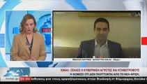 Μιχάλης Κατρίνης Βουλευτής Ηλείας ΚΙΝΗΜΑ ΑΛΛΑΓΗΣ - στα Γεγονότα του Star Κεντρικής Ελλάδας