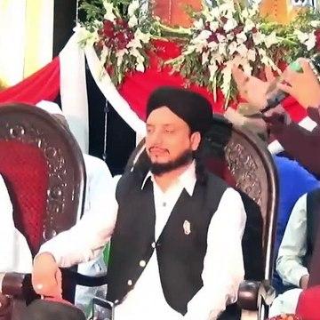 Ek Main hi Nahi Un PER  SAW sara zamana by Qari Shahid Mehmood - Naat Rasool SAWW