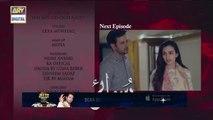 Ruswai Episode 27 - Teaser