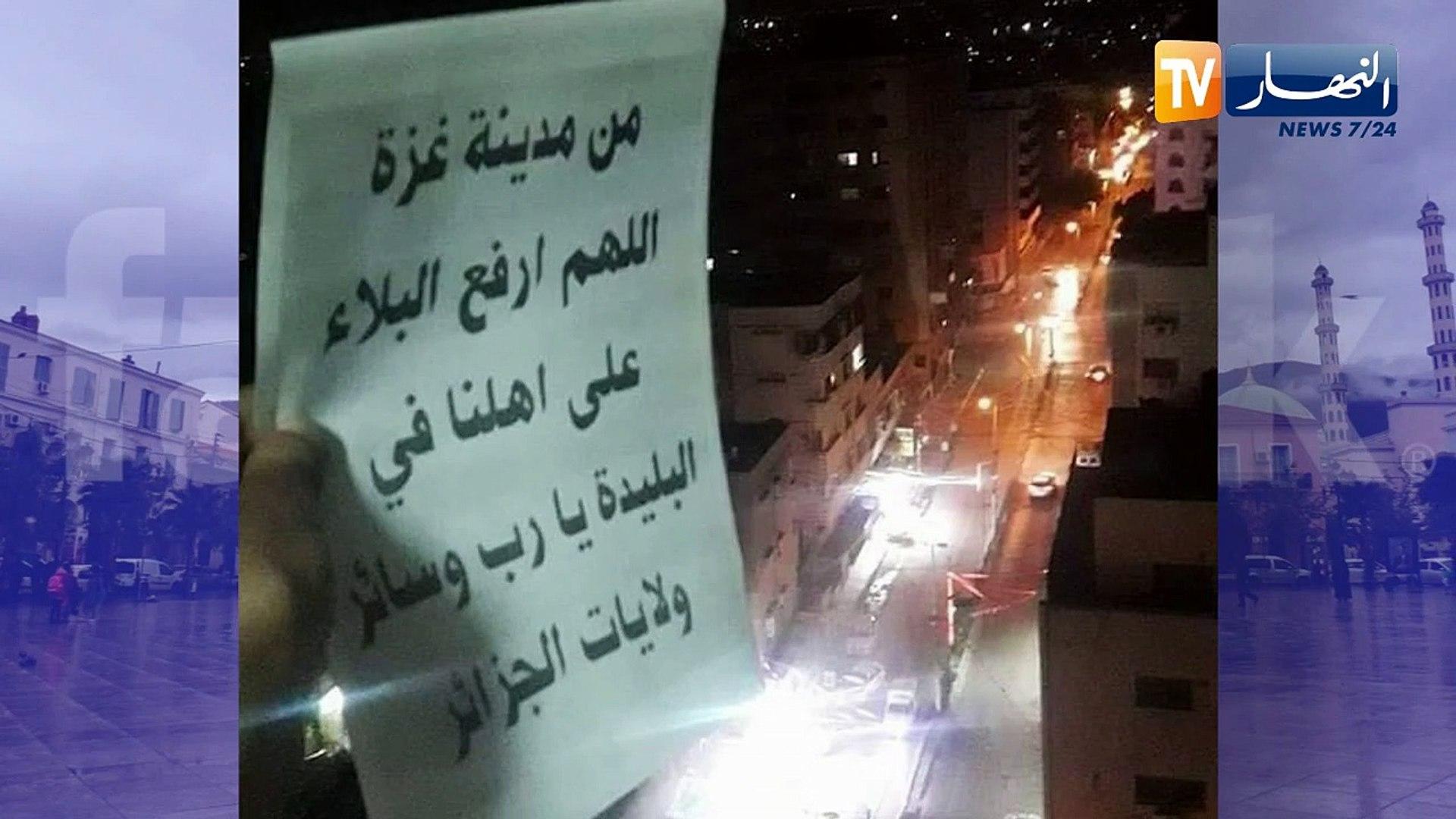 كورونا: الجزائريون بعبارة كلنا البليدة..الورود تحيا بعد السقي