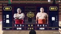 Enho vs Ikioi - Haru 2020, Makuuchi - Day 15