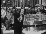 Aurelian Andreescu - Dorul (1974)