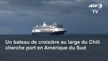 Images du bateau de croisière Zaandam au large des côtes chiliennes