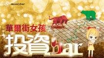 moneybar_missHua-copy1-20200325-10:41