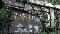 日劇 » 牙狼GARO:GOLDSTORM翔03
