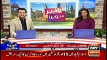 Bakhabar Savera with Shafaat Ali and Madiha Naqvi - 25th - March - 2020