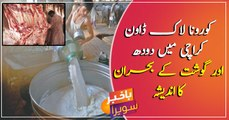 Karachiites likely to face a shortage of milk and meat