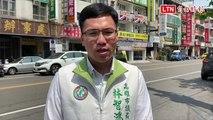 綠議員認為高市議會不應延期開議 可採分流監督、遠距民主(民進黨議員林智鴻提供)
