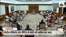 प्रधानमंत्री मोदी ने कैबिनेट मीटिंग में इसका पालन किया, ट्रम्प की प्रेस कॉन्फ्रेंस में भी यह दिखी