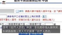 adgeek_kkplay3c_curation_desktop_sidebar-copy1-20200325-16:58