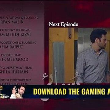 Ruswai Episode 27 - Teaser - ARY Digital Drama