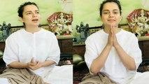 Kangana Ranaut का Chaitra Navratri 2020 में Lockdown की स्थिति पर VIRAL VIDEO   Boldsky