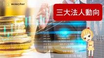 moneybar_savage_mobile-copy1-20200325-18:24