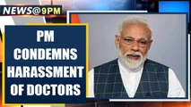 Coronavirus: PM condemns the harassment of doctors, says they are putting their own lives at risk