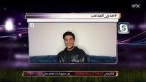 محمد عساف يغني بنت الجيران ومكانك خالي على الهواء في صدى الملاعب