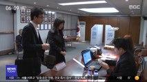 """재외국민 선거 비상…20개국 """"투표 불가능"""""""