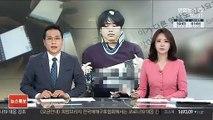 검찰, '박사방' 조주빈 수사상황 예외적 공개 결정