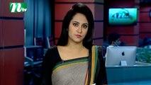 NTV Shokaler Khobor |  26 March 2020