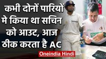 Ray Price: The bowler who dismissed Sachin twice in a test, works door to door | वनइंडिया हिंदी