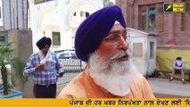 ਦਰਬਾਰ ਸਾਹਿਬ ਬਾਰੇ ਸ਼੍ਰੋਮਣੀ ਕਮੇਟੀ ਦਾ ਵੱਡਾ ਐਲਾਨ SGPC on Darbar Sahib Amritsar