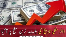 US Dollar gains Rs4.90 against Pakistani rupee in interbank market