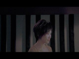 Ivana Wong - Hu Ran Qi Wu