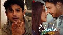 Siddharth ने Bhula Dunga के Sequel पर तोड़ी चुप्पी, Shehnaz संग दोबारा काम करने पर कहा | FilmiBeat