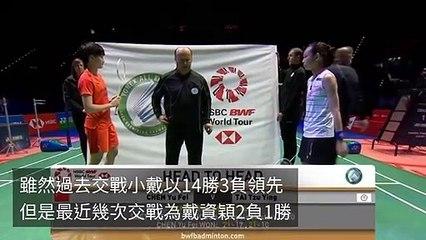 www.chuanyusport.com.tw-copy1-20200326-16:57