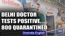 Coronavirus: Delhi Mohalla clinic doctor tests positive, 800 people quarantined | Oneindia News