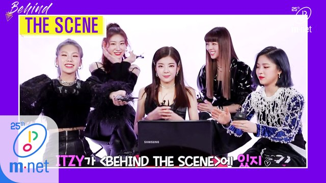'BEHIND THE SCENE' ITZY(있지) 편