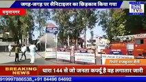 THN TV24 26 यमुनानगर में भी धारा 144 से जो जनता कर्फ्यू है वह लगातार जारी