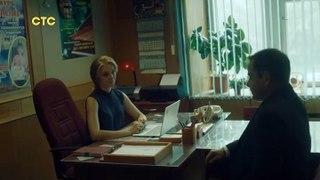 Корни 14 серия (2020)
