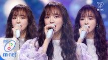 'COMEBACK' 힐링 보이스 '세정'의 '화분' 무대