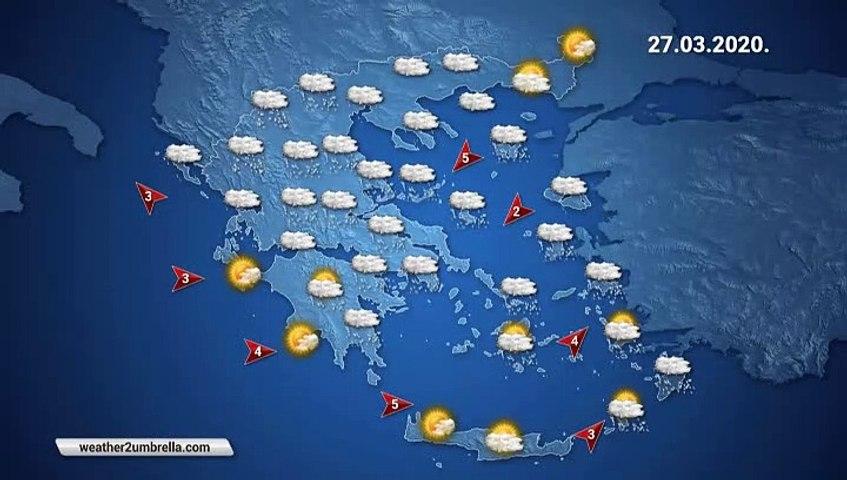 Η πρόβλεψη του καιρού για την Παρασκευή 27-03-2020
